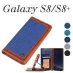 ショッピングGALAXY Galaxy S8/S8+ ケース 手帳型 ズック 極薄 ギャラクシーs8/s8+ カバー 手帳 スマホケース 横向きGalaxy S8 手帳型ケースGalaxy S8+ ケース