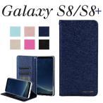 ショッピングgalaxy s8 ケース Galaxy S8/S8+ ケース 極薄 手帳型 スマホケース ギャラクシーs8ギャラクシーs8+ カバー 手帳 スマホカバー 横向きGalaxy S8+ケース