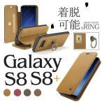 ショッピングgalaxy s8 ケース Galaxy S8/Galaxy S8+ 手帳型ケース リング付き 360度回転  ギャラクシーs8/s8+ カバー 手帳型 全面保護Galaxy S8 ケース カード収納Galaxy S8+ ケース