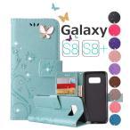 Galaxy S8 ケース手帳型  蝶柄 SC-02J/SCV36ケース 花柄Galaxy S8+ ケース SC-03J/SCV35ケース
