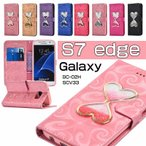 Galaxy S7 edgeケース 手帳型 Galaxy S7 edgeカバー スタンド機能  ギャラクシーS7 エッジケース 手帳 galaxys7 edgeケース S7 edge手帳型ケース カード収納