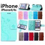 ショッピングiPhone4 iPhone4ケース 安い iPhone6ケース6plus 手帳型 スマホケース 安い カバー送料無料