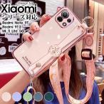 スマホケース Xiaomi Mi 11 Lite 5Gケース Redmi 9Tケース Redmi Note 9Tケース フィンガーベルト付 シャオミミー11ライトケース ネックストラップ付