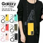 スマホケース Galaxy S21ケース Galaxy S21+ケース Galaxy S21 Ultraケース 耐衝撃 Galaxy A32ケース Galaxy A52ケース Galaxy Note 20 Ultraケース