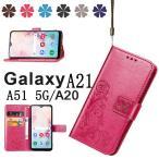 Galaxy A32(5G)(SCG08) 財布型 二つ折り Galaxy A51 SC-42Aケース Galaxy A21 SCV46ケース ギャラクシーA20カバー スマホケース Galaxy A20 手帳型