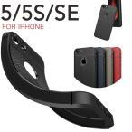 iPhone5ケース 背面 iPhone5sケース iPhone SEケース iPhone SEカバー シンプル TPU 衝撃防止 アイフォン5ケース アイフォン5sカバー iPhoneSEカバー
