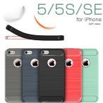 アイフォン5 ケース iphone5s スマホケース iphonese ケース おしゃれ iphonese カバー 背面保護 スマホケース iphone5 背面 iphone5s ケース 防塵 スマホケース