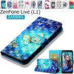 ZenFone Live (L1) ZA550KL 手帳型ケース レザー Live L1カバー PU 人気 ZenFone Live L1 ZA550KLケース 手帳型 スタンド機能ZenFone Live L1携帯カバー