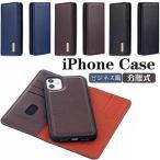 iPhone 11 iPhone 11 Pro iPhone 11 Pro Maxケース 着脱式 iPhone X/Xs iPhone XR iPhone Xs Maxケース iPhone 7 iPhone 8 iPhone SE 2020ケース 分離式
