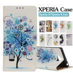 SONY Xperia8 SOV42 ケース 携帯カバー 手帳型 専用 ブルー 横置き スタンド機能 テントウムシ Xperia 8ケースフクロウ 耐衝撃 シンプル 保護ケース かわいい