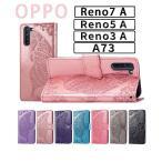 OPPO Reno5 A 対応 OPPO Reno3 Aケース 蝶柄 かわいい OPPO A73カバー 手帳 レザーOPPO Reno3 Aケース 手帳型 TPUフレーム ソフトケース