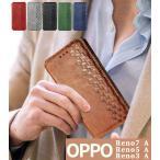 OPPO Reno3 Aケース レザー OPPO Reno3 A保護ケース 薄型 OPPO Reno3 A保護カバー マグネット式 OPPO Reno3 Aスマホケース 高級  Reno3 Aスマホカバー