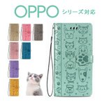 OPPO Reno 3Aケース レザー OPPO A5 2020ケース 手帳型 猫柄 犬柄 かわいい OPPO Reno 3Aケース 手帳型 猫 おしゃれ OPPO A5 2020カバー 手帳 ベルト