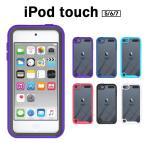 iPod touch 7/6/5ケース かわいい おしゃれ 可愛い 女子 大人 半透明 人気iPod touch 7ケースiPod touch 6ケースiPod touch 5ケース薄型  衝撃吸収 落下防止