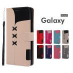 Galaxy Note9 ケースかわいい 手帳型 高級 PUレザー SC-01L SCV40 サムスン Note9カバー 手帳 横向き カード収納 磁石Galaxy Note9手帳型ケース レザー