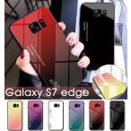 スマホケース Galaxy S7 edgeケース 強化ガラス 耐衝撃 s7 edge ケース おしゃれ s7 edgeカバー 強化ガラスフィルム SC-02H SCV33 ギャラクシーs7 edgeケース