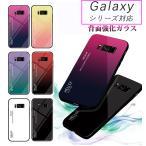 Galaxy スマホケース galaxy s8ケース 9H強化ガラス s8 plusケース galaxy s8カバー 強化ガラスフィルム SC-02J SCV36 s8+ケース tpu ギャラクシーS8ケース画像
