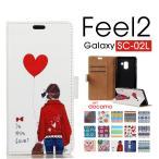 ショッピングGALAXY Galaxy Feel2ケース 手帳型 galaxyfeel2カバー 二つ折り galaxy feel2ケース かわいい feel2ケース 革 sc-02lカバー 指紋防止 Feel2手帳型ケース カード収納