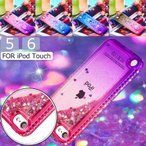 iPod touch5ケース touch6ケース 背面 薄型 iPod touch6カバー グリッター かわいい アイポッドタッチ5ケース 耐衝撃 キラキラ ラメ touch5カバー 落下防止