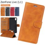 ZenFone Live (L1)手帳型ケース レザー カード収納 皮 革 札入れ ZenFone Live (L1)ケース ZenFone Live (L1) ZA550KLケース 可愛い 二つ折り 磁石 携帯カバー