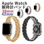 Apple Watchバンド 38mm 42mm Apple Watchバンド 交換バンド アルミニウム合金製 Apple Watch替えベルト アクセサリ Apple Watch替えバンド