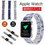 Apple Watch交換ベルト 花柄 可愛い アップルウォッチ バンド ステンレス ベルト Apple Watchベルト交換 時計 時計ベルト 腕時計ベルト Apple Watchバンド