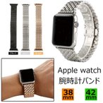 Apple watch 38mm 42mmバンド アップルウォッチ アルミ ベルト Apple watchバンド アルミニウム合金 Apple watch金属バンド 高級 Apple watch交換ベルト 耐久性