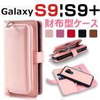 ショッピングGALAXY Galaxy S9ケース ジッパーバッグ付き 大容量 Galaxy S9+ケース 手帳型 女性 おしゃれ ギャラクシー S9カバー 高級感溢れる Galaxy S9財布型ケース 分離可能