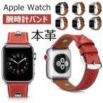 Apple Watchバンド 38mm 42mm 牛革 Apple Watch替えベルト 本革 かっこいい アップルウォッチ バンド リベット付き  替えベルト Apple Watch腕時計 ベルト