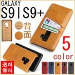 ショッピングGALAXY Galaxy S9ケース ギャラクシー S9カバー Galaxy S9+ケース ギャラクシー S9+カバー  SCV38ケース SCV39ケース 背面 ICカード収納  Galaxy S9 Plusケース