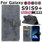 ショッピングGALAXY Galaxy S9ケース PU+TPU 二重構造 Galaxy S9+ケース レザー Galaxy S9手帳型ケース 革 二つ折り 耐衝撃 全面保護 ギャラクシーS9カバー ギャラクシーS9+カバー