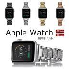 Apple Watch 交換 バンド 交換ベルト 腕時計ベルト 高級 ステンレス鋼 高耐久性 錆びにくい アップルウォッチ 38mm 42mm金属ベルト Apple Watchベルト