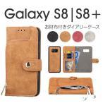 ショッピングgalaxy s8 ケース Galaxy S8ケース Galaxy S8+ケース 手帳型 財布 大容量 Galaxy S8+カバー レザー Galaxy S8ケース 財布型 Galaxy S8+ 手帳型ケース 財布 マグネット分離式