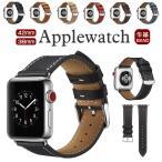 Apple Watch 交換 バンド 腕時計ベルト ベルト 交換ベルト 本革バンド おしゃれ かわいい Apple Watch 交換バンド 本革Apple Watch ベルト 交換