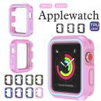 Apple Watch ケース アップル 薄型 耐衝撃 やわらかい かわいい 柔軟 高耐久性 おしゃれ 運動 Apple Watch ケース 38mm Apple Watch カバー