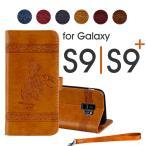 ショッピングGALAXY Galaxy S9 Galaxy S9+ケース カバー 花柄 可愛い ギャラクシー S9ケース ギャラクシーS9+ケース 手帳型 横開きGalaxy S9カバー レザーGalaxy S9+手帳型ケース