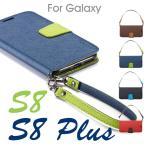 ショッピングGALAXY Galaxy S8 GalaxyS8+手帳型ケース 財布 ストラップ Galaxy S8 手帳型ケース Galaxy S8+カバー レザー カード収納 Galaxy S8 ケース 手帳型 GalaxyS8+ケース