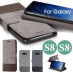 ショッピングGALAXY Galaxy S8 手帳型ケース かわいい Galaxy S8+ ケース 手帳型 レザー Galaxy S8 Plusカバー Galaxy S8ケース カード収納 Galaxy S8カバー 手帳 マグネット式