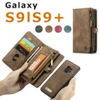 ショッピングGALAXY Galaxy S9+ 手帳型ケース 大容量 Galaxy S9 手帳型ケース レザー ギャラクシー S9 S9+ カバー 手帳 Galaxy S9+ケース 財布型 Galaxy S9ケース 財布