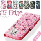 ショッピングGALAXY Galaxy S7 edge SC-02H SCV33ケース 軽量 カワイイ 動物 フウリン蝶 ギャラクシーS7edgeケース  手帳型ケース カード収納 薄型 スリム レザーケース 横開き