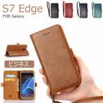 ショッピングGALAXY Galaxy S7 edgeケース カード収納 ギャラクシーS7エッジ 手帳型ケース 薄型galaxy s7 edgeケース おしゃれ レザーケース 上品 保護ケース