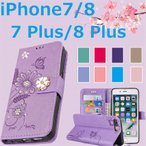 iphone7/8 plus手帳ケース防塵 キラキラ 可愛い    磁石カード収納アイフォン7/8プラス 手帳型ケース 花柄 IPHONE 7/8PLUS専用手帳型ケース スタンド機能花柄