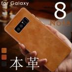 ショッピングGALAXY Galaxy Note8背面ケース 耐摩擦 ギャラクシーノート8ケース 高級感 ビジネス Galaxy Note8カバー 耐衝撃 薄型 背面保護 Galaxy Note8背面ケースシンプル