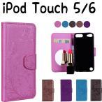ショッピングiPod iPod touch6手帳型ケース カード収納PUレザー 蝶 花柄可愛い  第6世代iPod touch5手帳型スマホケース第5世代手帳型ケース 蝶柄 耐衝撃スタンド機能