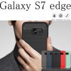 ショッピングGALAXY Galaxy S7 edgeケース防指紋背面 高級感 ギャラクシーS7 エッジケース  背面保護 耐衝撃 炭素繊維samsung GALAXY S7 EDGE専用背面保護 耐摩耗