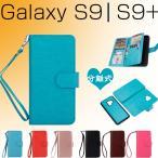 ショッピングGALAXY Galaxy S9 専用手帳ケース分離式大容量高級 ギャラクシー S9 plus手帳  分離式  財布 人気 Galaxy S9 Plus手帳カバー スタンド機能耐衝撃高級