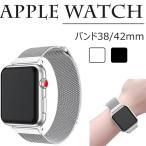 apple watch 交換ベルト 金属ベルト鋼製 スチール簡単装着Apple Watch 38mm 42mm ステンレス鋼製 スチール 高級  時計バンド 38mm用 42mm用 高級感