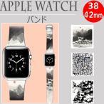 Apple Watch 38mm 42mm 油絵 風景 ベルト バンド山水柄 高品質 時計バンド 38mm用 42mm用 高級感apple watch 山水油絵 風景  高品質 腕時計バンド交換