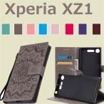ショッピングxperia xz 手帳型ケース xperia  xz1手帳型 カバースタンド機能  磁石 花柄ソニーXPERIA  XZ1 専用手帳型ケース花柄 可愛いエクスペリア XZ1/xz1手帳ケース 二つ折り 磁石花柄
