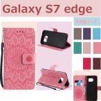 ギャラクシー S7 edgeスマホケース磁石  二つ折り花柄 可愛い防塵GALAXYS7 EDGE/galaxy s7 dege手帳型ケース 花柄 二つ折り 磁石 軽量 携帯